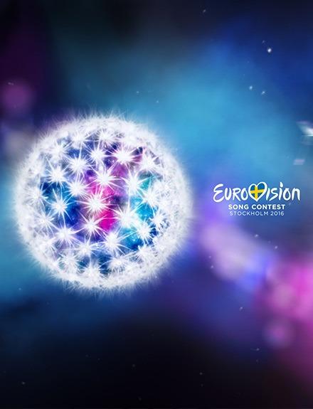 Historia de los estilismos de Eurovisión