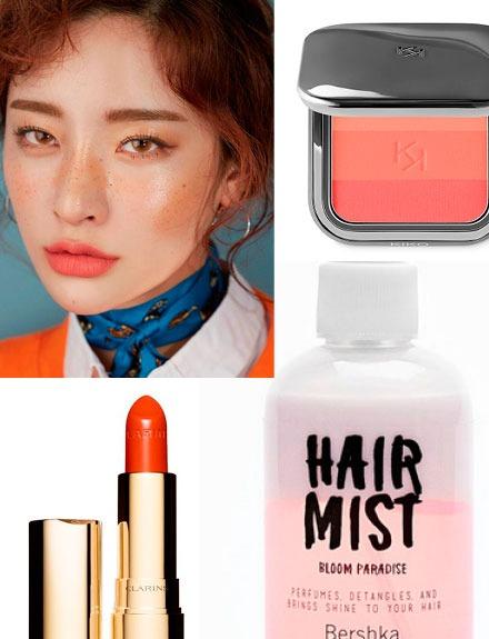 El naranja, la tendencia en maquillaje para este otoño